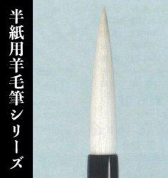 【久保田号】 (大)清心