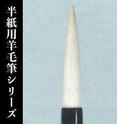 【久保田号】  (特製)清心