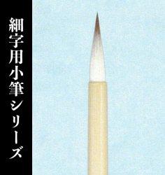 【久保田号】うき雲
