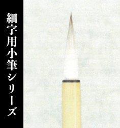 【久保田号】皐月
