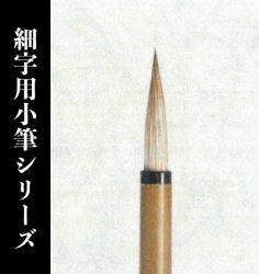 【久保田号】歌仙