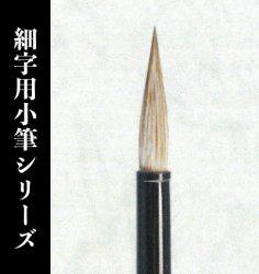 【久保田号】(特製)歌仙