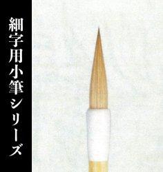 【久保田号】すゞかけ