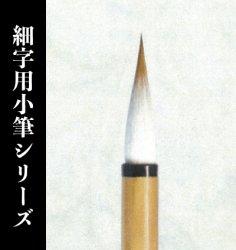 【久保田号】(別製)寄心清尚