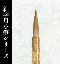 【久保田号】梢香