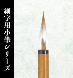 【久保田号】祥雲