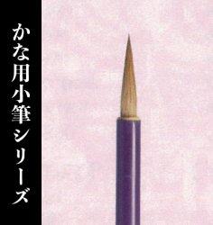 【久保田号】千代田