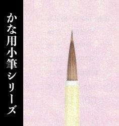 【久保田号】(赤玉)万こころ