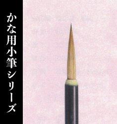 【久保田号】(黒軸)万こころ