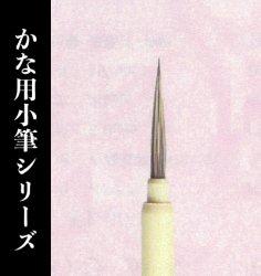 【久保田号】もみじ葉
