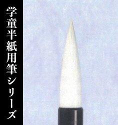 【久保田号】(ダルマ)枯高