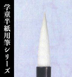 【久保田号】(別製)枯高