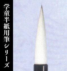 【久保田号】墨心
