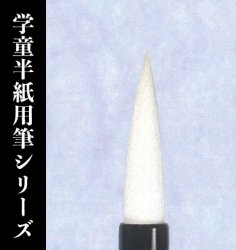 【久保田号】(中)研心