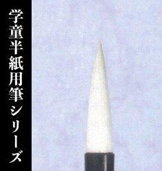 【久保田号】無心