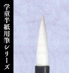 【久保田号】白龍