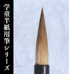 【久保田号】(ダルマ)無門