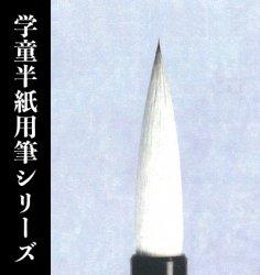 【久保田号】(兼白)無門