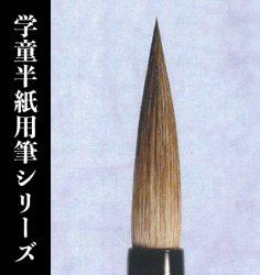 【久保田号】(黒軸)無門