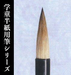 【久保田号】ダルマ(小)蘇峰