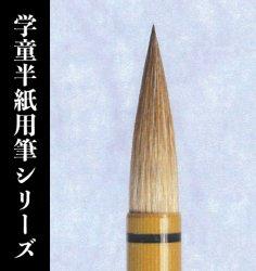 【久保田号】棒軸(小)蘇峰