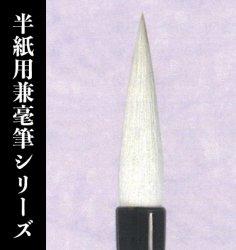 【久保田号】(大)雲従龍