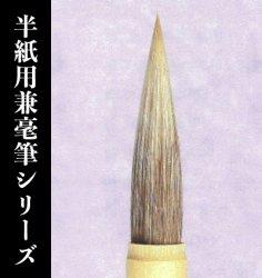 【久保田号】(中)竹葉