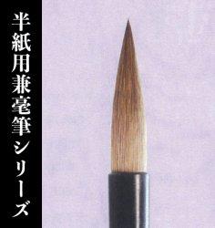 【久保田号】青峰