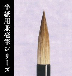 【久保田号】ダルマ(中)蘇峰