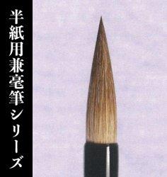 【久保田号】(ダルマ)秀峰