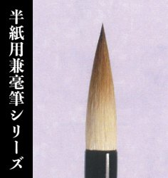 【久保田号】(ダルマ)紫峰