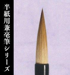 【久保田号】紫峰