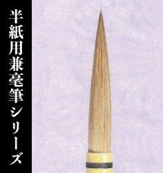 【久保田号】(中)翠流