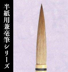 【久保田号】(大)翠流