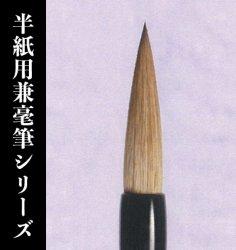 【久保田号】(一号)蘭飛香