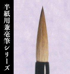 【久保田号】(二号)蘭飛香