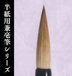 【久保田号】(三号)蘭飛香