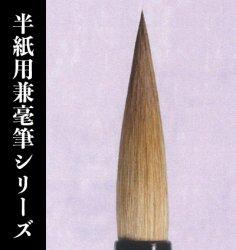 【久保田号】(五号)蘭飛香