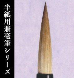 【久保田号】(六号)蘭飛香