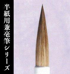【久保田号】(ダルマ)大道無門