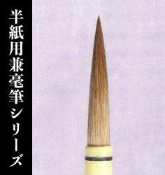 【久保田号】(別製)秀翠