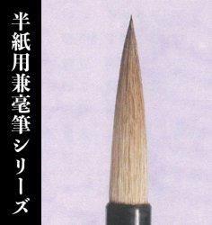 【久保田号】(ダルマ)心画