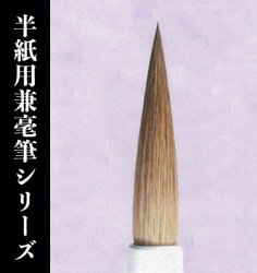 【久保田号】(伊号)寛楽