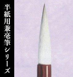 【久保田号】兼白(ダルマ)寛楽