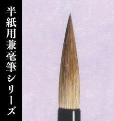 【久保田号】寿峰