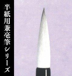 【久保田号】(兼白)寿峰