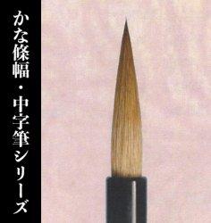 【久保田号】(三号)快玉