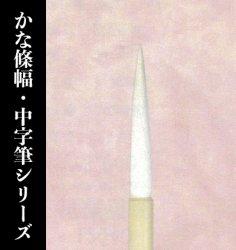 【久保田号】(三号)柳葉