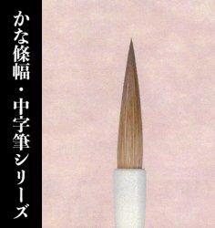 【久保田号】(中字)寛楽