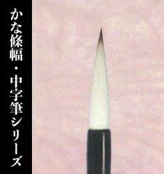 【久保田号】桔梗
